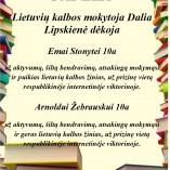 Lietuvių3